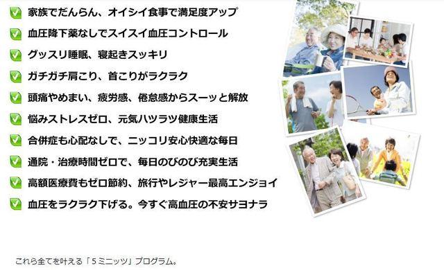 高血圧.JPG
